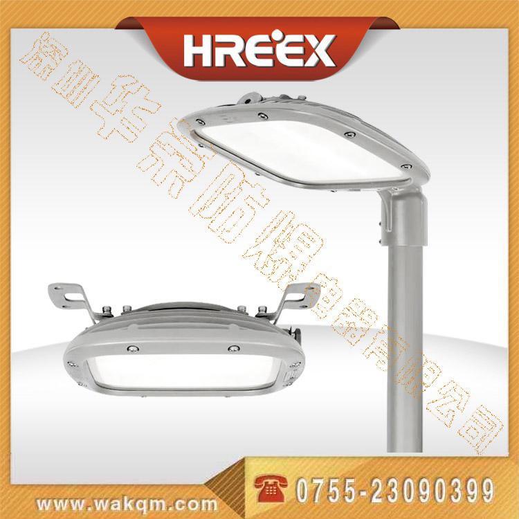 HRD93防爆LED灯