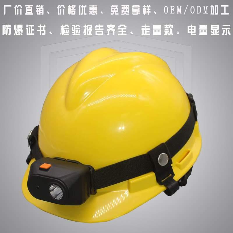 <b>BAD308E-T防爆调光工作灯</b>